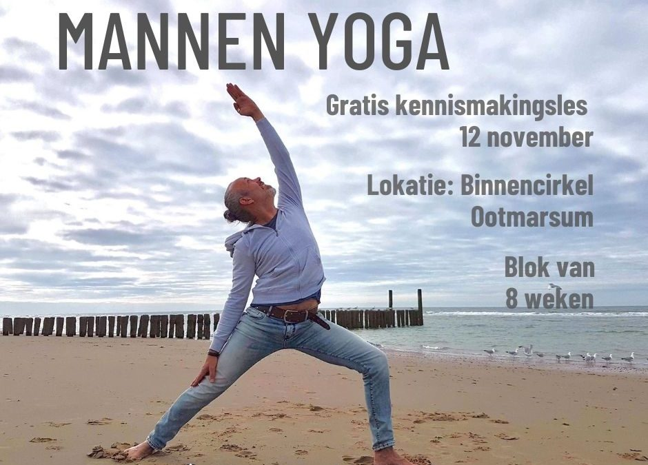 12 November – MANNEN YOGA